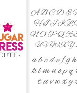 Sugar Press Cute